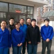 天津某水务公司通过使用Coswin来贯彻集团最佳维护实践