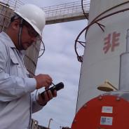 中国散装液体集散中心如何实现更好的风险防范