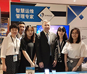 """大力支持中国智能维护事业:喜科出席""""2020智能维护技术大会"""""""