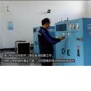 视频演示:bluebee®如何助力水司落实ISO 55000反馈闭环