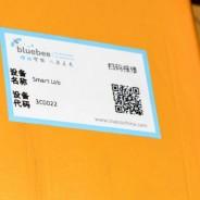 bluebee®在昆山蕴启智能制造实验室的应用