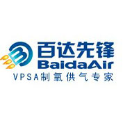 How Baida Air unified its multisite operations with Coswin 8i