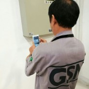 GSN setting new benchmark for facilities management using bluebee®
