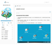 Siveco partners with Learning Tribes to develop the first ever Maintenance digital training program in China