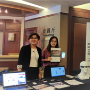 Siveco & LLVISION Smart Glasses solution at the Industrial IoT Innovation Summit in Shanghai