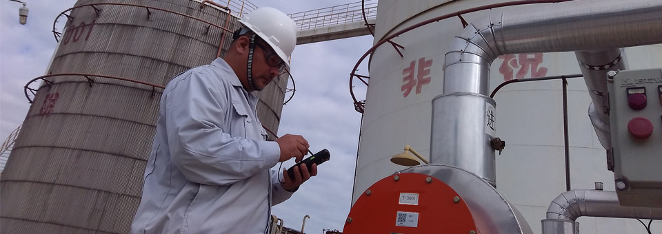 Achieving Better Risk Prevention in Chinese Terminals